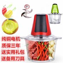 猎鹰商th家用多动全qu馅机绞肉机碎肉机(小)型榨汁机绞馅