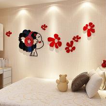 亚克力3d立体墙贴画动漫th9通客厅卧qu间沙发电视背景装饰画