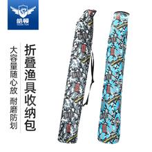 钓鱼伞th纳袋帆布竿qu袋防水耐磨渔具垂钓用品可折叠伞袋伞包