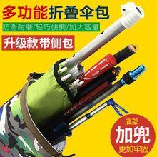 钓鱼伞th纳袋帆布竿qu袋防水耐磨可折叠伞袋伞包鱼具垂钓