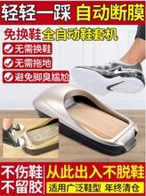 蓝优鞋th机TT81qu踩自动断膜全自动鞋套机无需换鞋避免脚臭
