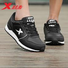 特步运th鞋女鞋女士qu跑步鞋轻便旅游鞋学生舒适运动皮面跑鞋