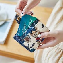 卡包女th巧女式精致qu钱包一体超薄(小)卡包可爱韩国卡片包钱包