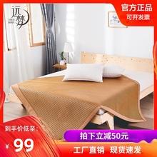 远梦凉th藤席1.8qu.5双用空调席子1.2可折叠单的宿舍学生床笠式