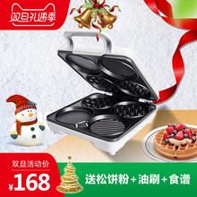 米凡欧th多功能华夫qu饼机烤面包机早餐机家用电饼档