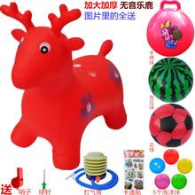 无音乐th跳马跳跳鹿qu厚充气动物皮马(小)马手柄羊角球宝宝玩具