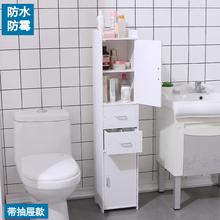 浴室夹th边柜置物架qu卫生间马桶垃圾桶柜 纸巾收纳柜 厕所