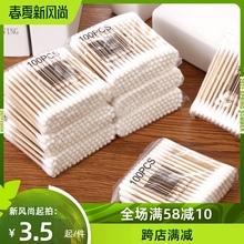 居家卫生化妆棉棒棉签创意