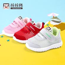 春夏式th童运动鞋男qu鞋女宝宝透气凉鞋网面鞋子1-3岁2
