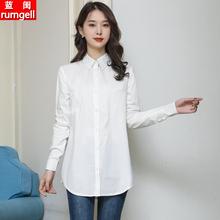 纯棉白th衫女长袖上qu20春秋装新式韩款宽松百搭中长式打底衬衣