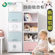 Yeyth也雅收纳柜qum翻盖宝宝衣橱自由组合柜衣柜宝宝玩具储物柜子