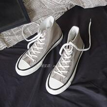 春新式thHIC高帮qu男女同式百搭1970经典复古灰色韩款学生板鞋