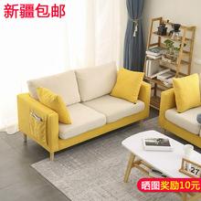 新疆包th布艺沙发(小)qu代客厅出租房双三的位布沙发ins可拆洗