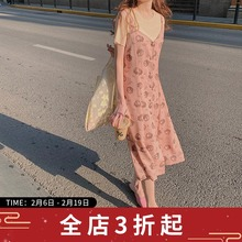 (小)野智th印花雪纺吊qu裙女2020夏季甜美碎花(小)个子V领长裙子