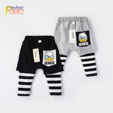 0-1th3岁(小)童春qu宝裤子假两件婴儿大PP裤哈伦裤外穿春秋季潮2