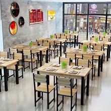 网红组th现代简约的qu店食堂快餐厅面馆饭店餐馆早