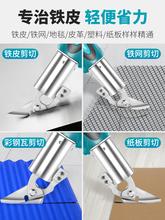 金属机th持工业用铁qu布器电电动裁充电剪薄板剪刀切割剪刀锂
