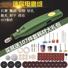 电钻木th(小)电磨造型qu打磨片雕刻钻孔刻痕笔式电动刨光机迷你