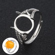 925th银男女椭圆qu空托 女式镶嵌蜜蜡镀18K白金戒托蛋形银托