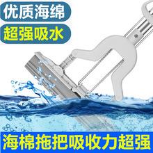 对折海th吸收力超强qu绵免手洗一拖净家用挤水胶棉地拖擦