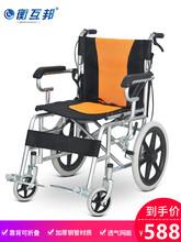 衡互邦th折叠轻便(小)qu (小)型老的多功能便携老年残疾的手推车