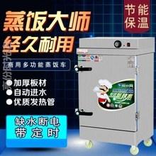 蒸饭柜th用10 层qu家用蒸箱(小)型 8 电蒸包机燃气米饭馒头炉包子