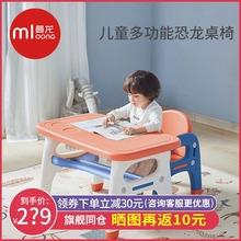 曼龙儿th写字桌椅幼qu用玩具塑料宝宝游戏(小)书桌椅套装