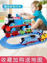 托马斯th火车电动轨qu大号玩具宝宝益智男女孩3-6岁声光模型