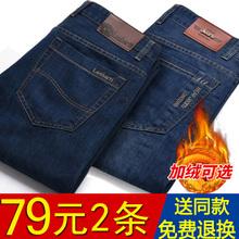 秋冬男th高腰牛仔裤qu直筒加绒加厚中年爸爸休闲长裤男裤大码