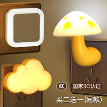 ledth夜灯节能光qu灯卧室插电床头灯创意婴儿喂奶壁灯宝宝