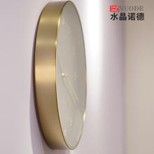 家用时尚北欧创th轻奢客厅挂qu个性简约挂钟欧款钟表挂墙时钟