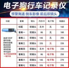 五菱宏光MPV PN货车
