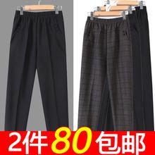中老年th裤秋冬式加qu宽松老的长裤女大码奶奶裤子休闲妈妈装