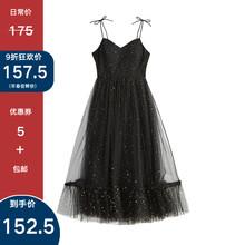【9折th利价】法国qu子山本2021时尚亮片网纱吊带连衣裙超仙