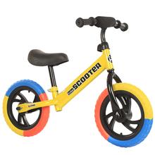宝宝平th车宝宝无脚qu3-5岁滑行车自行车玩具车德国(小)孩滑步车
