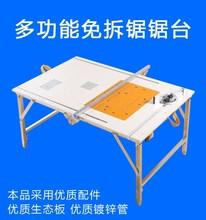 木工工th机床(小)型切ra板新型钜电动靠尺台面电圆锯工地拐尺(小)
