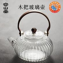 容山堂th把玻璃煮茶ra炉加厚耐高温烧水壶家用功夫茶具