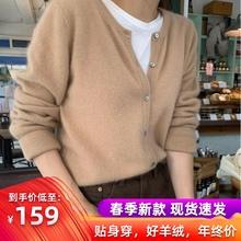 秋冬新th羊绒开衫女ra松套头针织衫毛衣短式打底衫羊毛厚外套