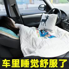 车载抱th车用枕头被ra四季车内保暖毛毯汽车折叠空调被靠垫