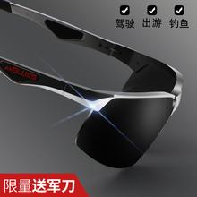 202th墨镜铝镁男ra镜偏光司机镜夜视眼镜驾驶开车钓鱼潮的眼睛