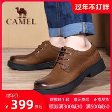 Camthl/骆驼男ra新式商务休闲鞋真皮耐磨工装鞋男士户外皮鞋