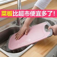 家用抗th防霉砧板加ra案板水果面板实木(小)麦秸塑料大号