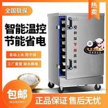 蒸饭柜th用两相电快ra馒头防干烧电蒸箱电热式肉类多功能