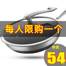 德国3th4不锈钢炒re烟炒菜锅无涂层不粘锅电磁炉燃气家用锅具