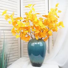 银杏树叶仿真绿植背景th7装饰植物re婚庆造景家居摆件假树枝