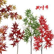仿真假绿红色th3枝鸡爪槭re叶盆景绿植物树叶景装饰花艺