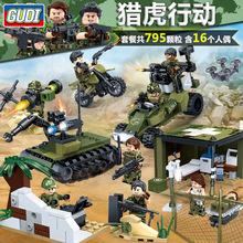 军事反恐8035-38th8虎行动城re宝宝拼装diy益智积木玩具