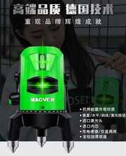 水平尺th光打线绿光ex支架水瓶仪砌砖十字测平仪测量仪蓝外垂