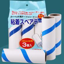 升级加th型衣服替换as尘器粘尘纸可撕式宠物粘毛滚筒刷