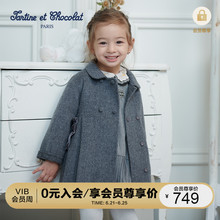 tarthineetascolat法国巧克力童装冬季女童优雅气质双面呢大衣